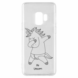 Чехол для Samsung S9 Mr Unicorn