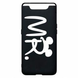 Чохол для Samsung A80 Mr.