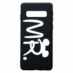 Чохол для Samsung S10 Mr.