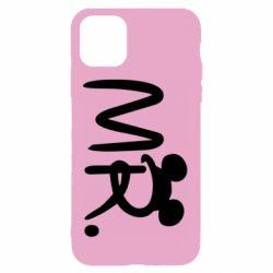 Чохол для iPhone 11 Mr.