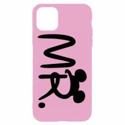 Чохол для iPhone 11 Pro Mr.