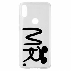 Чохол для Xiaomi Mi Play Mr.