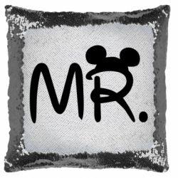 Подушка-хамелеон Mr.