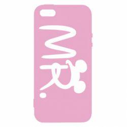 Чохол для iphone 5/5S/SE Mr.