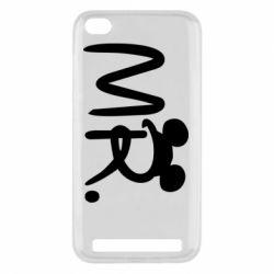 Чохол для Xiaomi Redmi 5a Mr.