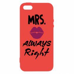 Чохол для iphone 5/5S/SE Mrs. always right