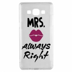 Чохол для Samsung A5 2015 Mrs. always right