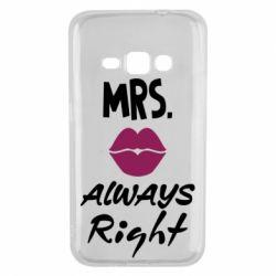Чохол для Samsung J1 2016 Mrs. always right
