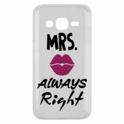 Чохол для Samsung J2 2015 Mrs. always right
