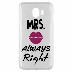Чохол для Samsung J4 Mrs. always right