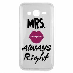 Чохол для Samsung J5 2015 Mrs. always right