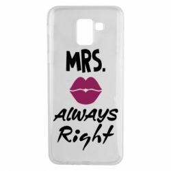 Чохол для Samsung J6 Mrs. always right