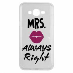 Чохол для Samsung J7 2015 Mrs. always right