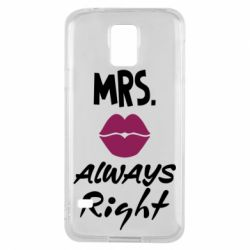 Чохол для Samsung S5 Mrs. always right