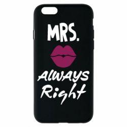 Чохол для iPhone 6/6S Mrs. always right