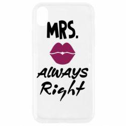 Чохол для iPhone XR Mrs. always right