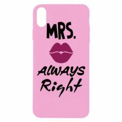 Чохол для iPhone Xs Max Mrs. always right