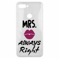 Чохол для Xiaomi Mi8 Lite Mrs. always right