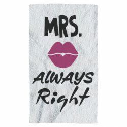 Рушник Mrs. always right