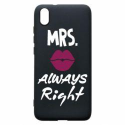 Чохол для Xiaomi Redmi 7A Mrs. always right