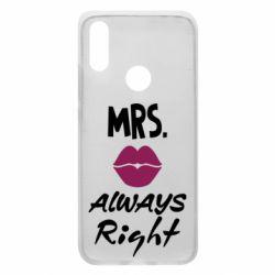 Чохол для Xiaomi Redmi 7 Mrs. always right