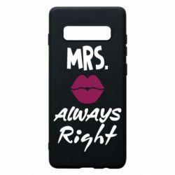 Чохол для Samsung S10+ Mrs. always right