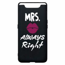 Чохол для Samsung A80 Mrs. always right