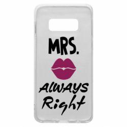 Чохол для Samsung S10e Mrs. always right