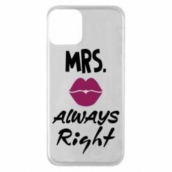 Чохол для iPhone 11 Mrs. always right