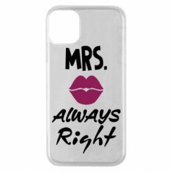 Чохол для iPhone 11 Pro Mrs. always right