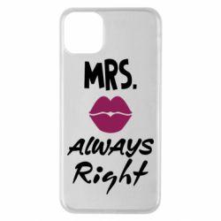 Чохол для iPhone 11 Pro Max Mrs. always right