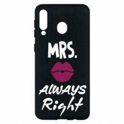 Чохол для Samsung M30 Mrs. always right