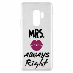 Чохол для Samsung S9+ Mrs. always right