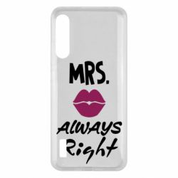 Чохол для Xiaomi Mi A3 Mrs. always right