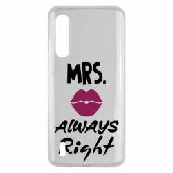 Чохол для Xiaomi Mi9 Lite Mrs. always right