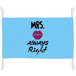 Прапор Mrs. always right