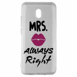 Чохол для Xiaomi Redmi 8A Mrs. always right