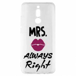 Чохол для Xiaomi Redmi 8 Mrs. always right