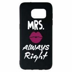 Чохол для Samsung S7 EDGE Mrs. always right
