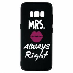 Чохол для Samsung S8 Mrs. always right