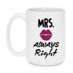Кружка 420ml Mrs. always right