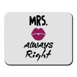 Килимок для миші Mrs. always right
