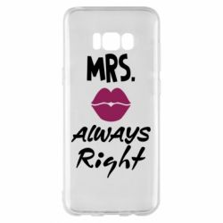 Чохол для Samsung S8+ Mrs. always right