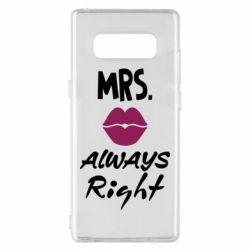 Чохол для Samsung Note 8 Mrs. always right