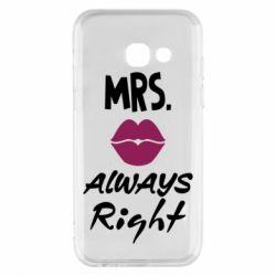 Чохол для Samsung A3 2017 Mrs. always right