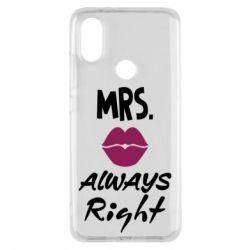 Чохол для Xiaomi Mi A2 Mrs. always right
