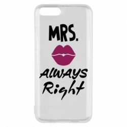Чохол для Xiaomi Mi6 Mrs. always right