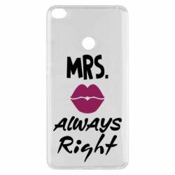 Чохол для Xiaomi Mi Max 2 Mrs. always right