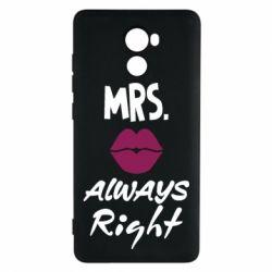 Чохол для Xiaomi Redmi 4 Mrs. always right