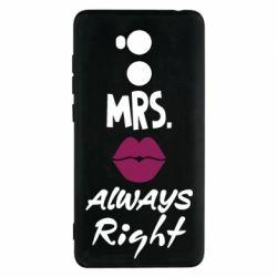 Чохол для Xiaomi Redmi 4 Pro/Prime Mrs. always right